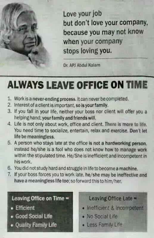 Always leave office on time
