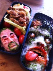 halloween themed bento box