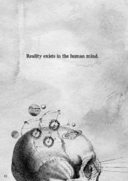 Reality exists in the human mind