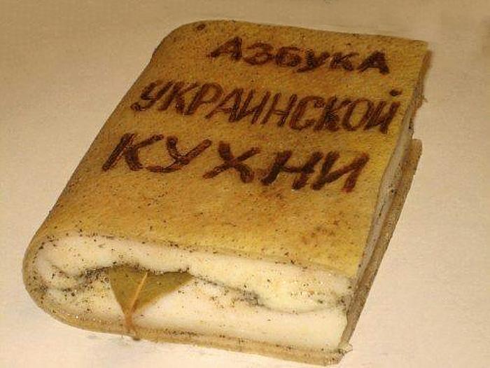 Ukranian kitchen cookbook