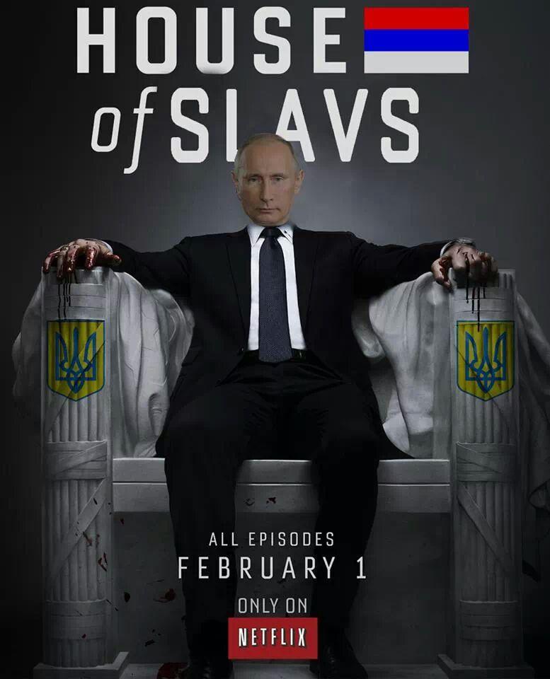 House of slavs