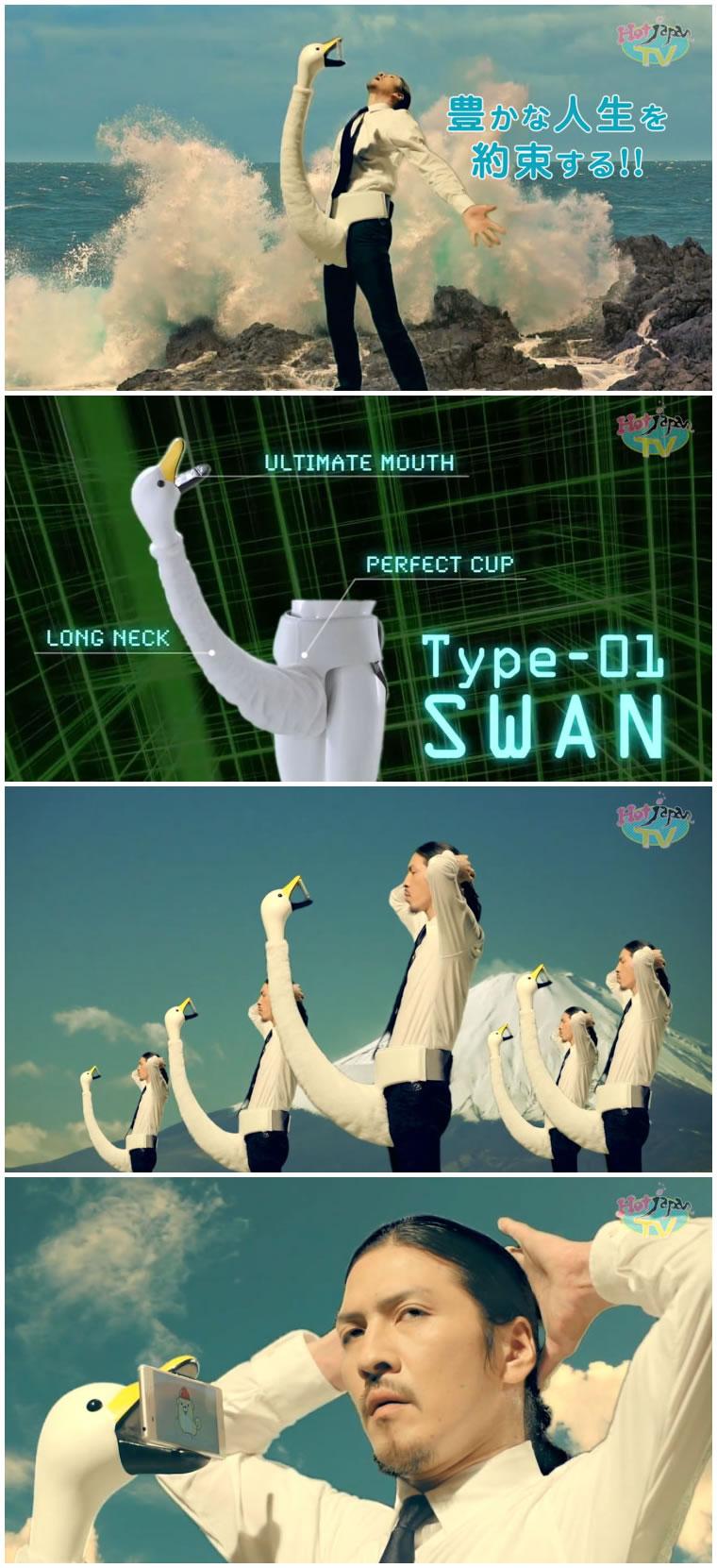 Japanese Swan-Neck Cell Phone Holder