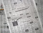 3D newspaper