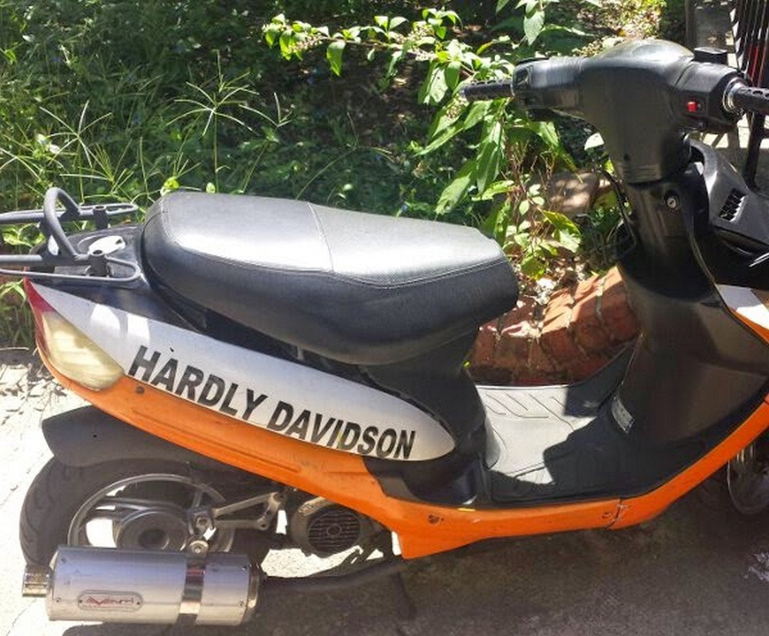 Hardly Davidson