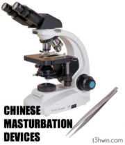 Asian masturbation device