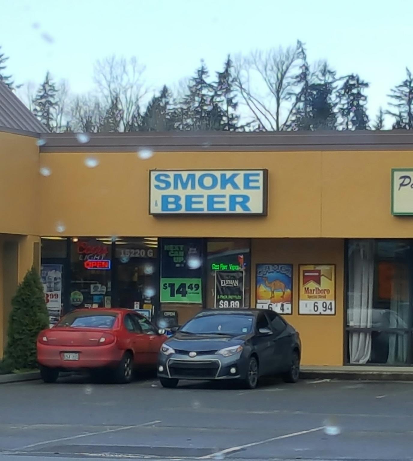 Smoke beer