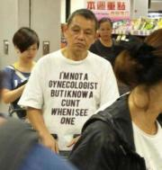 I am not a gynecologist
