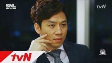 SNL MOVIES : Fifty Shades of Grey (English Subtitled) SNL KOREA 시즌6 3화